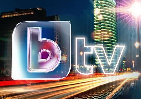 БТВ медиа груп злоупотребява с позициите си на пазара